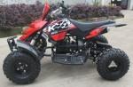 Čína ATV 50